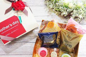 「母の日」WEBで贈るスイーツ&店頭にはケーキやプレゼントもご用意!